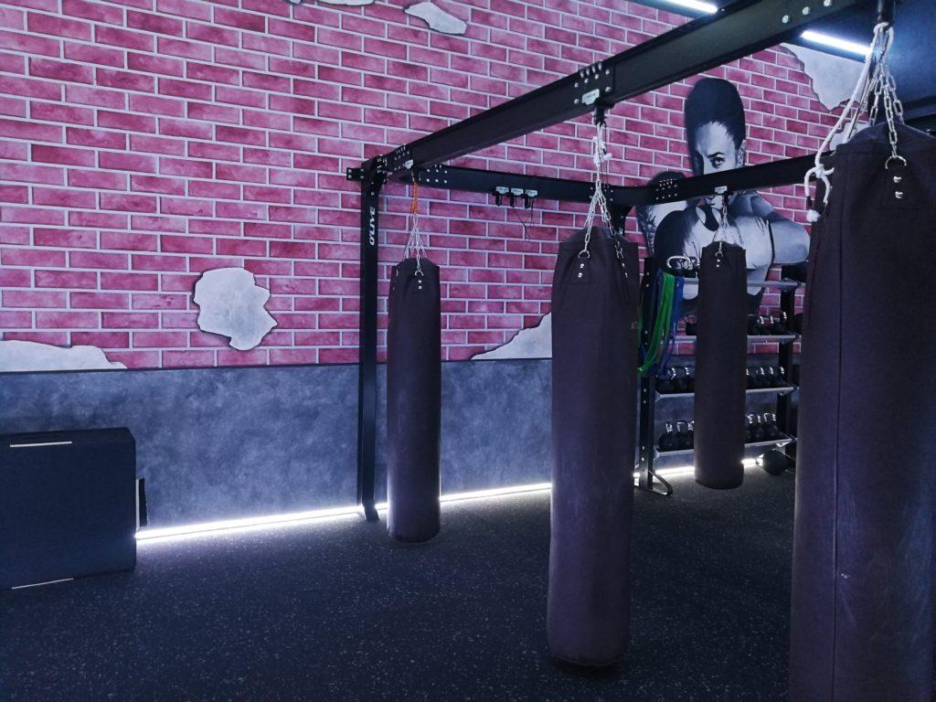 Fit Boxing Valencia